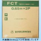 富士電線 電子ボタン電話用ケーブル 0.5mm 5P 200m巻 FCT0.5mm×5P×200m