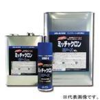 染めQテクノロジィ 常乾・焼付対応型プライマー ミッチャクロンEP・X 一液タイプ 2コート2ベーク クリヤー ミッチャクロンEP・X3.7Lクリヤー