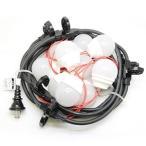 長谷川製作所 LED電球一体型提灯コード 防水仕様 屋外用 10灯 全長5m 防水プラグ・防水コネクタ付 CCLB050L10P05