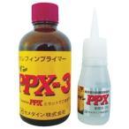 セメダイン 瞬間接着剤 PPX プライマーセット 容量60g AC-110