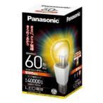 パナソニック ケース販売 10個セット LED電球 エバーレッズ クリア電球タイプ 一般電球 60W形相当 電球色相当 全光束810lm E26口金 LDA10L/C/W_set