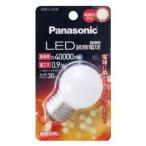 パナソニック LED装飾電球 G形タイプ 7W相当 電球色相当 全光束30lm E26口金 LDG1L-G/W