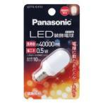 パナソニック LED装飾電球 T形タイプ 電球色相当 E12口金 LDT1LGE12