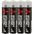 三菱 マンガン乾電池(黒) 単4形 4本パック R03UD/4S