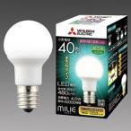 三菱 LED電球 MILIE ミライエ 全方向タイプ 小形電球形 40W形相当 全光束480lm 昼白色 E17口金 LDA4N-G-E17/40/S-PS