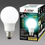 三菱 LED電球 MILIE ミライエ 全方向タイプ 一般電球形 40W形相当 全光束540lm 昼白色 軽量化タイプ E26口金 LDA4N-G/40/S-A
