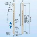 期間限定特価 日晴金属 エアコン室内機用据付桟 タテ桟 C-TSG