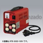 日動工業 降圧専用トランス 200V→100V 単巻トランス 連続定格 安全ブレーカ付 リングトランス 20A RTB-200D-100V