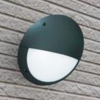 ジェフコム ブラケットライト (モダンシリーズ) 屋外用 防湿・防雨 壁面用 FG-WF760BKM
