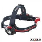 冨士灯器 LEDヘッドライト ZEXUS Rシリーズ  830lm 充電可能バッテリー搭載 専用クリップ付 ブラック ZX-R370