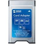 サンワサプライ SDカードアダプタ SD→PCカード変換 SDXC対応 ADR-SD3