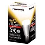 パナソニック ケース販売特価 10個セット LED電球 エバーレッズ 小形電球タイプ 調光器対応 下方向タイプ 25W形相当 電球色相当 E17口金 LDA6L-E17/D_set