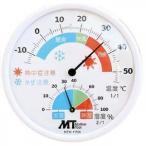 マザーツール 室内用アナログ温湿度計 ホワイト 壁掛け用ネジ・卓上用スタンド付 MTH-115W
