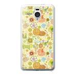 ショッピングどうぶつの森 AQUOS PHONE Xx 206SH カバー/ケース (森とどうぶつ)