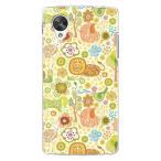 ショッピングどうぶつの森 Nexus 5 EM01L カバー/ケース (森とどうぶつ)
