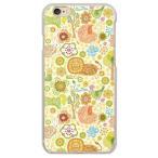 ショッピングどうぶつの森 iPhone 6/6s ケース カバー (森とどうぶつ)