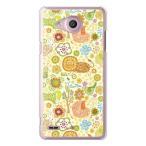 ショッピングどうぶつの森 Qua phone PX LGV33 ケース カバー (森とどうぶつ)