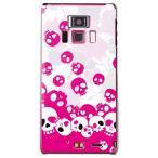 REGZA Phone T-01D/Disney Mobile F-08D カバー/ケース (すかる☆ぶらっど/ピンク)