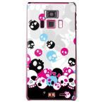 REGZA Phone T-01D/Disney Mobile F-08D カバー/ケース (すかる☆ぶらっど/カラフル)