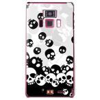 REGZA Phone T-01D/Disney Mobile F-08D カバー/ケース (すかる☆ぶらっど/ブラック)