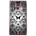 REGZA Phone T-01D/Disney Mobile F-08D カバー/ケース (百合の紋章 バタフライ(大)/ブラック)