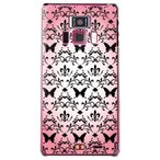 REGZA Phone T-01D/Disney Mobile F-08D カバー/ケース (百合の紋章 バタフライ(小)/ピンク)