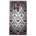 REGZA Phone T-01D/Disney Mobile F-08D カバー/ケース (百合の紋章 バタフライ(小)/ブラック)