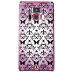 REGZA Phone T-01D/Disney Mobile F-08D カバー/ケース (百合の紋章 バタフライ(小)/バイオレット)