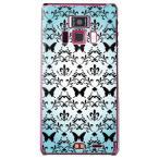 REGZA Phone T-01D/Disney Mobile F-08D カバー/ケース (百合の紋章 バタフライ(小)/ブルー)