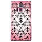 REGZA Phone T-01D/Disney Mobile F-08D カバー/ケース (百合の紋章 スカル(大)/ピンク)