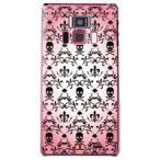 REGZA Phone T-01D/Disney Mobile F-08D カバー/ケース (百合の紋章 スカル(小)/ピンク)