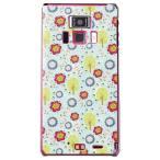REGZA Phone T-01D/Disney Mobile F-08D カバー/ケース (花とリンゴの木)