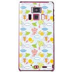 REGZA Phone T-01D/Disney Mobile F-08D カバー/ケース (空とぶフラワー/ブルー)