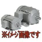日立産機システム TFOA-LK 1.5KW 2P 200V 三相モータ ザ・モートルNeo100Premium (全閉外扇・屋外型 脚取付)
