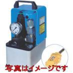 大阪ジャッキ製作所 NEX-2ES 小型電動油圧ポンプ