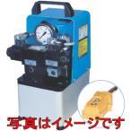 大阪ジャッキ製作所 NEX-2KG 小型電動油圧ポンプ