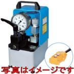 大阪ジャッキ製作所 XEX-2MS 小型電動油圧ポンプ