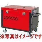 スーパー工業 SAL-1450-2 60Hz 超高圧型 モーター式高圧洗浄機