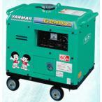 ヤンマー G2400S-5LE ガソリン発電機 Gシリーズ 防音タイプ