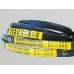 ショッピング省エネ バンドー化学 省エネパワーエース 3V形 3V-670
