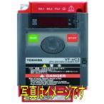東芝 VFNC3S-1004P 0.4kw 単相100V インバータ VFNC3シリーズ(簡単・小形)
