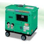 ヤンマー G2400S-6E ガソリン発電機 Gシリーズ 防音タイプ