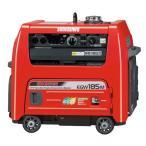 新ダイワ エンジン溶接機(発電機兼用)ウエルダ EGW185M-IST 個人宅不可 代引不可 (北海道・沖縄・離島は、別途運賃お見積り必要)