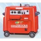 新ダイワ エンジン溶接機(発電機兼用)ウエルダ EGW2800MI 代引不可 (北海道・沖縄・離島は、別途運賃お見積り必要)