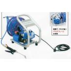 丸山製作所 エアコン洗浄機 MSW028MR-AC