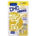 DHCの健康食品 ガルシニアエキス 20日分(100粒)