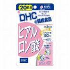 DHCの健康食品  ヒアルロンサン 20日分 40粒