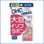 【DHC】 大豆イソフラボン 40粒 20日分