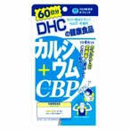 DHCの健康食品 カルシウム+CBP 60日分(240粒)