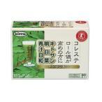 【日本製粉】 キトサン明日葉青汁日和 90g(3g×30袋) 【特保・トクホ】